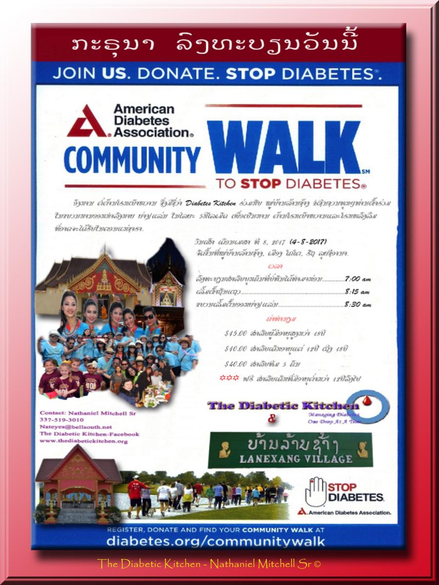 Diabetic Kitchen International 5K Poster in Lao